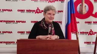 Встреча с правозащитниками из Москвы