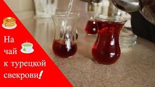 Турецкая свекровь пригласила в гости Турецкий завтрак рецепт Салат из портулака с йогуртом