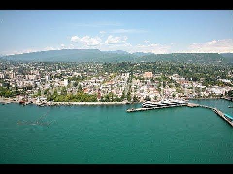 Абхазия, Гудаута - YouTube