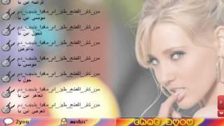 فشخ ام محمد اباظه مافيا المتناك ابو كس
