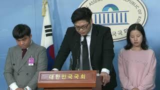 박성민 아이들 이름으로 만들어진 아동 안전 관련법 국회…