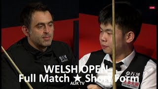 Ronnie O'Sullivan vs Yuan SiJun ᴴᴰ  W O 2019 ( Short Form )