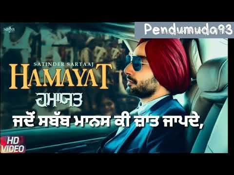hamayat-song-by-satinder-sartaaj-whatsapp-status-song,new-sartaj-punjabi-song-2019,seven-rivers,