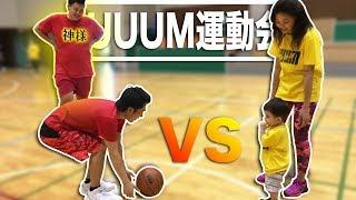 【UUUM運動会】で有名YouTuberさんたちと遊ぶルイくん!!!!!!!!!!!!!!!!!!!!!!!!!!!!!!!Vlog thumbnail
