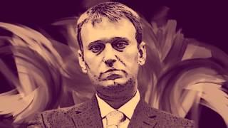 Навальный  реальный рейтинг