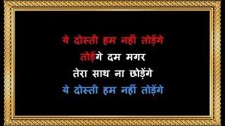Yeh Dosti Hum Nahi Todenge - Karaoke - Sholey - Kishore Kumar & Manna Dey