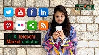 IT & Telecom Market updates | 6th june 2018