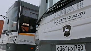 Новые автобусы поступили в Луховицкое автотранспортное предприятие
