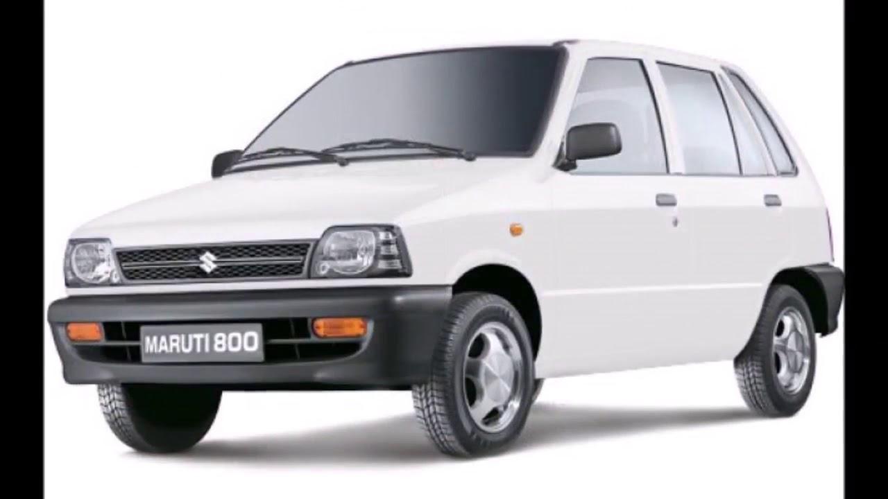 वापस लौटकर आ रही है लोगों की पसंदीदा कार मारुति 800, कीमत मात्र 1 लाख 60  हजार