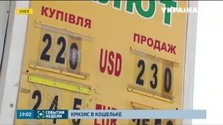 Цены в Украине будут расти и дальше