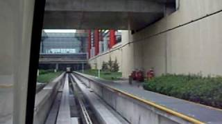 People Mover at Beijing International Airport Terminal 3