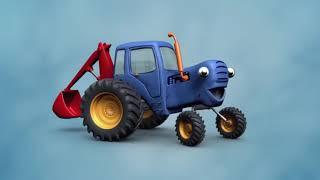 #мультфильмы. ПО ПОЛЯМ - песня мультфильм для детей . Синий Трактор.