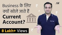 Current Account - Explained in Hindi