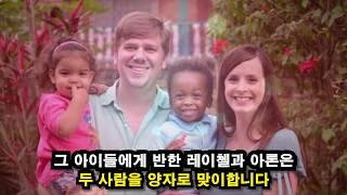 """백인 부부 사이에서 태어난 흑인 아기 셋. 그 """"진실""""이 밝혀지자 눈물을 멈출 수 없었다/Ranking World"""