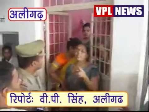 ALIGARH:Woman accused of misconduct on the mass of the doctors in the hospital