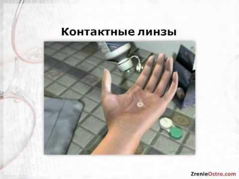 Ростислав Фартушинский. Как улучшить зрение без очков и операции ...