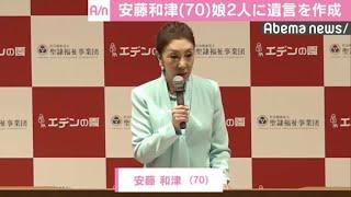 シニア世代に向けたセミナー「シニア オータムフェスタ2018 in 横浜」が...