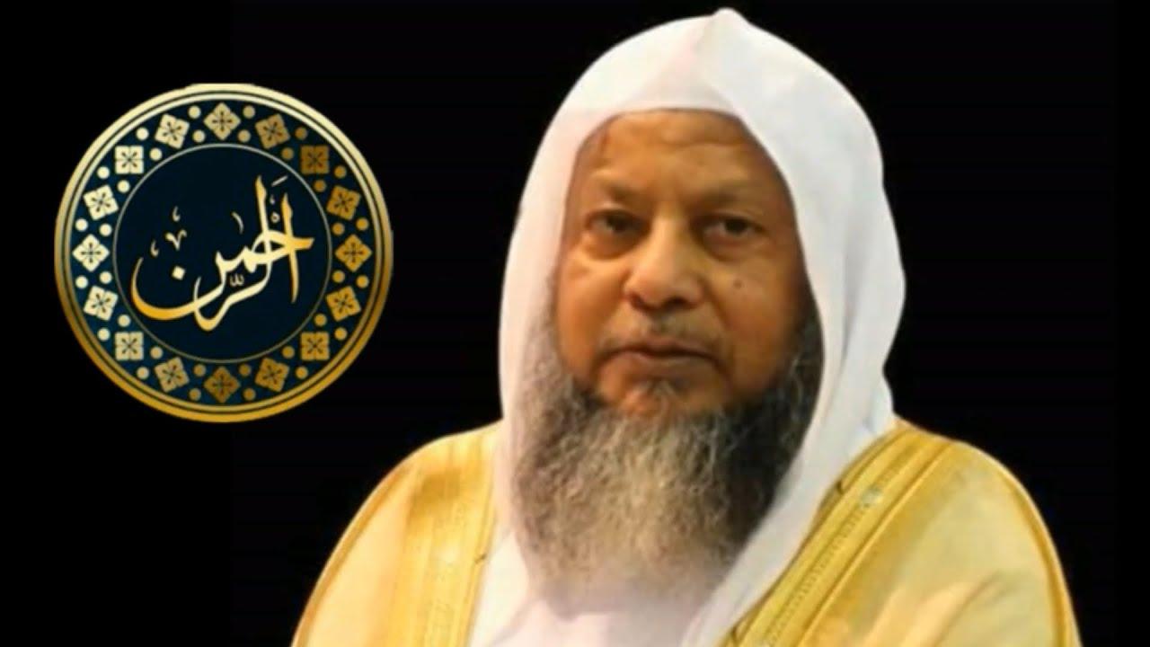 Download bacaan al quran qari malaysia