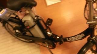 フル電動自転車を原付バイクに改造