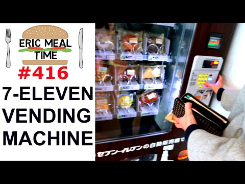 7-eleven-japan-food-vending-machines---eric-meal-time-#416