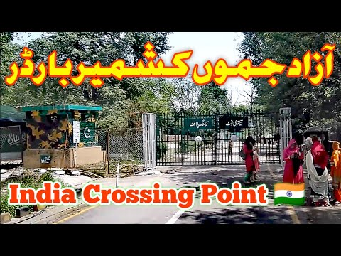 Our University Tour at Tatri Noot Crossing Point, Azad and Jammu Kashmir Border - Shahwar57 streaming vf