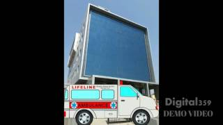Advt. | Lifeline Super Speciality Hospital