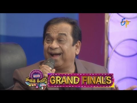Padutha Theeyaga | Grand Finals | 9th April 2017  | Latest Promo