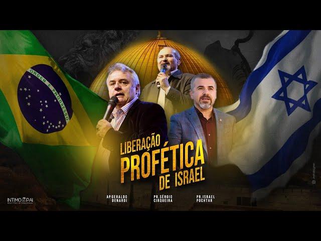 Liberação profética de Israel - Ap. Denardi  e Pr. Israel Pochtar - Live 03/06