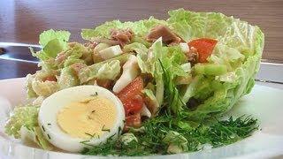 Салат из тунца и китайской капусты. Очень вкусно!