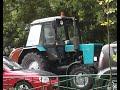 Видео про синий трактор Беларус для детей