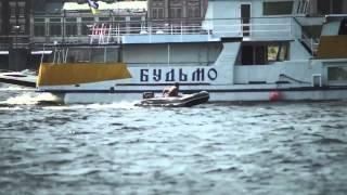 Надувная лодка Aqua Star K-330 (C-330 RFD)