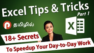 Learn the top Excel Secrets you Should Know - Excel Tips & Tricks - Part 1 - Basics