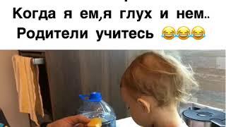 Как успокоить ребёнка 😂😂😂