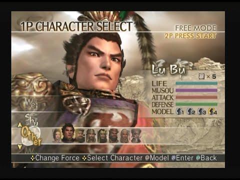 Dynasty Warriors 5 Lu Bu Musou Mode