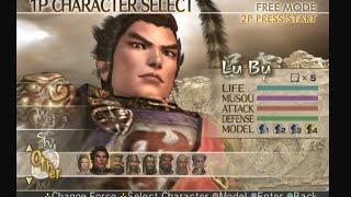 Dynasty Warriors 5 Lu Bu Musou Mode