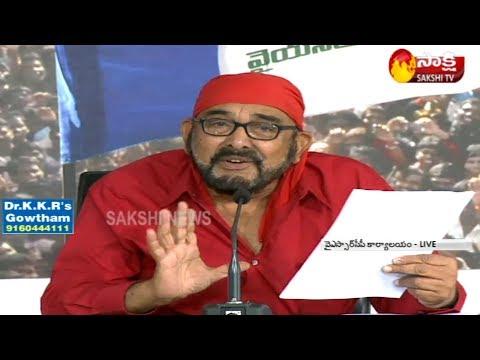 YSRCP Leader VijayChandar Speaks to Media on RGV Issue | ఎందుకంత భయం బాబు?