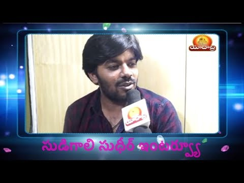Sudigaali Sudheer Interview l Special  Program | YADADRI TV