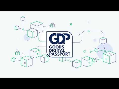Goods Digital Passport