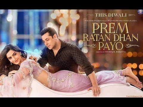 Prem Ratan Dhan Payo   Do Pal Ka Interval   9XM