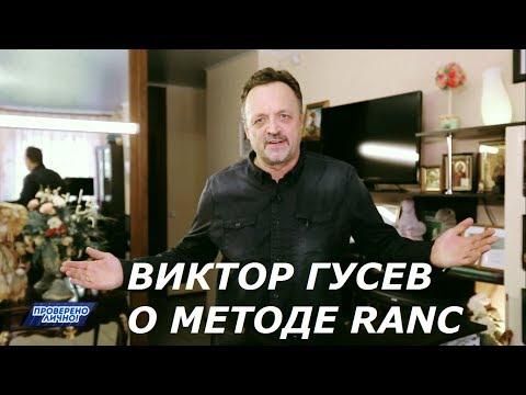 """598. Виктор Гусев в """"Неврологике"""""""