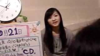 ライブカメラ あ~ちゃんうがい薬 かしゆかミニスカート.