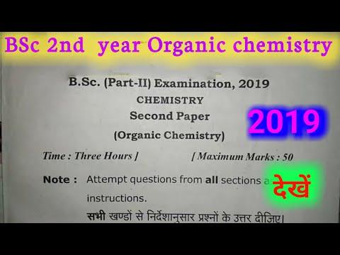 BSc 2nd year Organic chemistry paper 2019  l #Unil classes