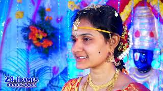 24 Frames  Sagar Media / Yedukondalu X SaiSrilekha