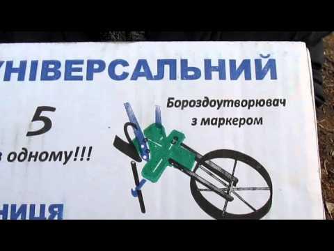 Культиватор Плоскорез Глубокорыхлитель Чизельный плуг.