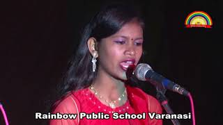 Swagat Geet  Annual Function 2017