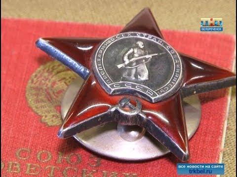 Ордену Красной Звезды - 89 лет