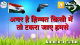 26 January New shayari video 2021 Chintu Pande ka superhit shayari Bhojpuri