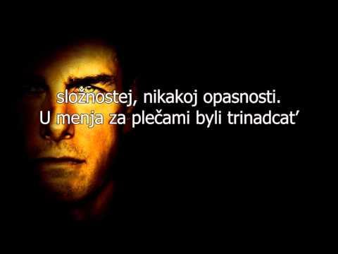 004_ETAZH_(4).mp3_x264.mp4