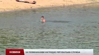 Винниківське озеро – єдине місце у Львові, де можна купатись