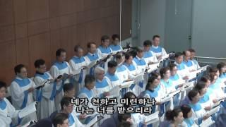 필그림 교회 시온 성가대 2017.30.